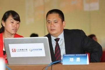 重庆大牛股正川股份实控人遭律所主任实名举报操纵股价公司紧急回应