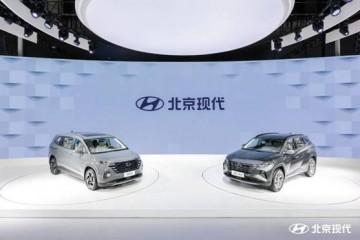 库斯途、途胜L混动联袂成都车展首发亮相,北京现代火力全开